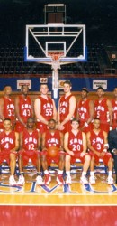 1999-00 Men's Basketball Team