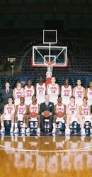 2007-08 Men's Basketball Team